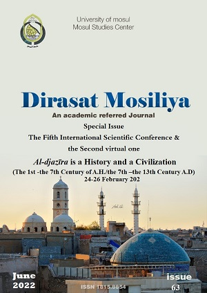 Derasat Mosulia Journal